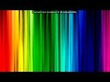«радуга» под музыку Ирина Билык - Побегу по радуге (из мюзикла