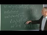 Математика. 7 класс. Урок 62. Разложение многочленов на множители. Метод выделения полного квадрата. Комбинация методов.