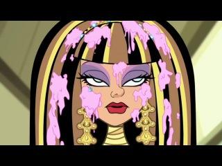 ������� ��� (Monster High): ������ ����� - ������ ������ � �����